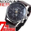 本日ポイント最大21倍! ニクソン(NIXON) セントリークロノレザー SENTRY 腕時計 メンズ クロノグラフ NA4051887-00 GATOR