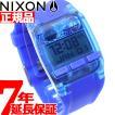 ニクソン(NIXON) THE Comp コンプ 腕時計 メンズ NA4082041-00