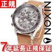 ニクソン(NIXON) 42-20クロノレザー CHRONO 腕時計 NA4241603-00