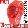 本日ポイント最大21倍! ニクソン(NIXON) スモールタイムテラーP SMALL TIME TELLER 腕時計 レディース NA4251784-00