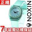 ニクソン(NIXON) スモールタイムテラーP SMALL TIME TELLER 腕時計 レディース NA4251785-00