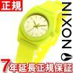 本日ポイント最大21倍! ニクソン(NIXON) スモールタイムテラーP SMALL TIME TELLER 腕時計 レディース NA4251896-00