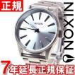 本日ポイント最大25倍! ニクソン(NIXON) セントリー38 SS SENTRY 腕時計 NA4501920-00