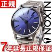 本日ポイント最大25倍! ニクソン(NIXON) セントリー38 SS SENTRY 腕時計 NA4502065-00