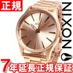 本日ポイント最大25倍! ニクソン(NIXON) セントリー38 SS SENTRY 腕時計 NA450897-00
