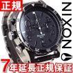 ニクソン(NIXON) 48-20クロノ CHRONO 腕時計 メンズ クロノグラフ NA4861885-00