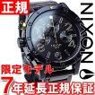 ニクソン(NIXON) 48-20クロノ CHRONO 限定モデル 腕時計 メンズ クロノグラフ NA4862033-00