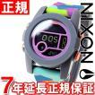 ポイント最大25倍! ニクソン(NIXON) ユニット40 UNIT 腕時計 レディース/メンズ NA4901988-00