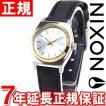 本日ポイント最大25倍! ニクソン(NIXON) スモールタイムテラーレザー SMALL TIME TELLER 腕時計 レディース NA5091884-00