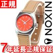 ニクソン(NIXON) スモールタイムテラーレザー SMALL TIME TELLER 腕時計 レディース NA5092055-00