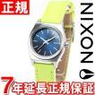 本日ポイント最大25倍! ニクソン(NIXON) スモールタイムテラーレザー SMALL TIME TELLER 腕時計 レディース NA5092080-00