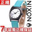 本日ポイント最大34倍!29日23時59分まで! ニクソン(NIXON) スモールタイムテラーレザー SMALL TIME TELLER 腕時計 レディース NA5092084-00