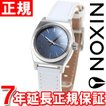 ニクソン(NIXON) スモールタイムテラーレザー SMALL TIME TELLER 腕時計 レディース NA509321-00