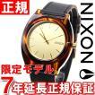 ニクソン(NIXON) タイムテラーアセテートレザー TIME TELLER ACETATE 限定モデル NA5131424-00