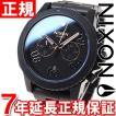 ニクソン(NIXON) レンジャークロノ RANGER CHRONO 腕時計 メンズ クロノグラフ NA549957-00