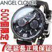 本日ポイント最大21倍! エンジェルクローバー 限定モデル 腕時計 メンズ NTC48SBK-LIMITED Angel Clover