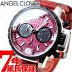 本日ポイント最大21倍! エンジェルクローバー 腕時計 メンズ NTC48SRE-RE Angel Clover