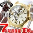 本日ポイント最大21倍! オロビアンコ 20周年記念限定モデル 腕時計 メンズ OR-0011-20TH Orobianco