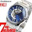 オロビアンコ 腕時計 メンズ 自動巻き OR-0011-501 Orobianco