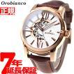本日ポイント最大25倍! オロビアンコ 腕時計 メンズ 自動巻き OR-0011-9 Orobianco