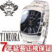オロビアンコ 腕時計 メンズ OR-0012-23 Orobianco