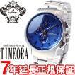 オロビアンコ 腕時計 メンズ クロノグラフ OR-0014-501 Orobianco