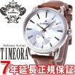 オロビアンコ 腕時計 メンズ OR-0032-1 Orobianco
