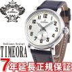オロビアンコ 腕時計 メンズ OR-0055-5 Orobianco