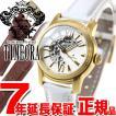 本日ポイント最大21倍! オロビアンコ 20周年記念限定モデル 腕時計 レディース OR-0059-20TH Orobianco