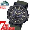プロトレック ソーラー 腕時計 メンズ PRG-600YB-3JF カシオ PRO TREK