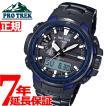 プロトレック 電波ソーラー 腕時計 メンズ PRW-6100YT-1BJF カシオ PRO TREK