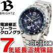 セイコー ブライツ 電波 ソーラー 腕時計 メンズ SAGA151 SEIKO