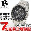 セイコー ブライツ 電波 ソーラー 腕時計 メンズ SAGA153 SEIKO