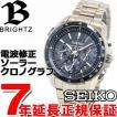セイコー ブライツ 電波 ソーラー 腕時計 メンズ SAGA161 SEIKO