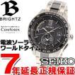 セイコー ブライツ 電波 ソーラー 腕時計 メンズ SAGA173 SEIKO