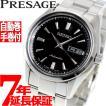 ポイント最大21倍! セイコー プレザージュ 腕時計 メンズ ペアウォッチ 自動巻き メカニカル SARY057