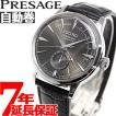 今だけ!ポイント最大25倍! セイコー プレザージュ 自動巻き メカニカル 流通限定モデル 腕時計 メンズ SARY101 SEIKO