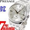 ポイント最大21倍! セイコー プレザージュ 自動巻き メカニカル 腕時計 メンズ カクテル SARY129 SEIKO