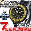 ソフトバンク&プレミアムでポイント最大25倍! セイコー プロスペックス ダイバーズウォッチ SBBN027 腕時計 メンズ SEIKO