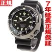 セイコー プロスペックス 腕時計 メンズ ダイバーズウォッチ SBDB009 SEIKO