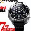 ポイント最大21倍! セイコー プロスペックス コアショップ専用 流通限定モデル ダイバースキューバ 自動巻き 腕時計 SBDX031