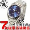 グランドセイコー クオーツ GRAND SEIKO SBGX065
