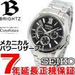 セイコー ブライツ 腕時計 メンズ 自動巻き メカニカル SDGC023 SEIKO