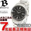 セイコー ブライツ 腕時計 メンズ 自動巻き メカニカル SDGM003 SEIKO