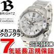 本日ポイント最大25倍! セイコー ブライツ 腕時計 メンズ 自動巻き メカニカル クロノグラフ SDGZ009 SEIKO