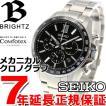 セイコー ブライツ 腕時計 メンズ 自動巻き メカニカル クロノグラフ SDGZ011 SEIKO