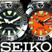 セイコー SEIKO 逆輸入 ダイバーズ SKX779K/SKX781K