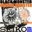 セイコー SEIKO 逆輸入 ダイバーズ SKX779K3/SKX781K3