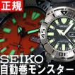 セイコー SEIKO 逆輸入 ダイバーズ SKX781K3