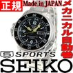 セイコー5 スポーツ SEIKO5 逆輸入 腕時計 ダイバー 自動巻き メカニカル SKZ211J1(SKZ211JC)